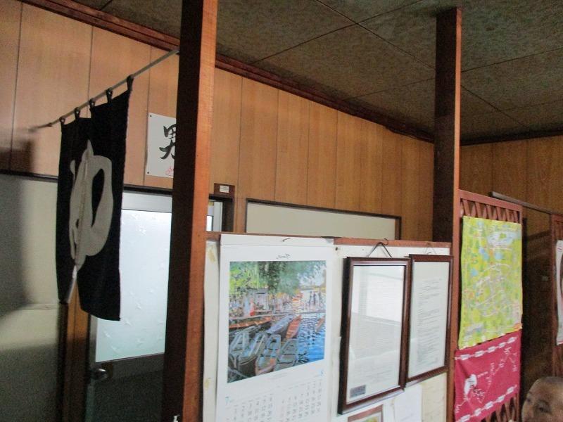 令和元年・道東家族旅行・・・③のⅡ(8月16日・金)_f0202703_20055317.jpg