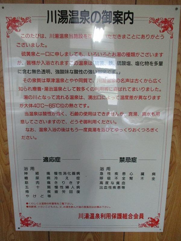 令和元年・道東家族旅行・・・③のⅡ(8月16日・金)_f0202703_20093649.jpg