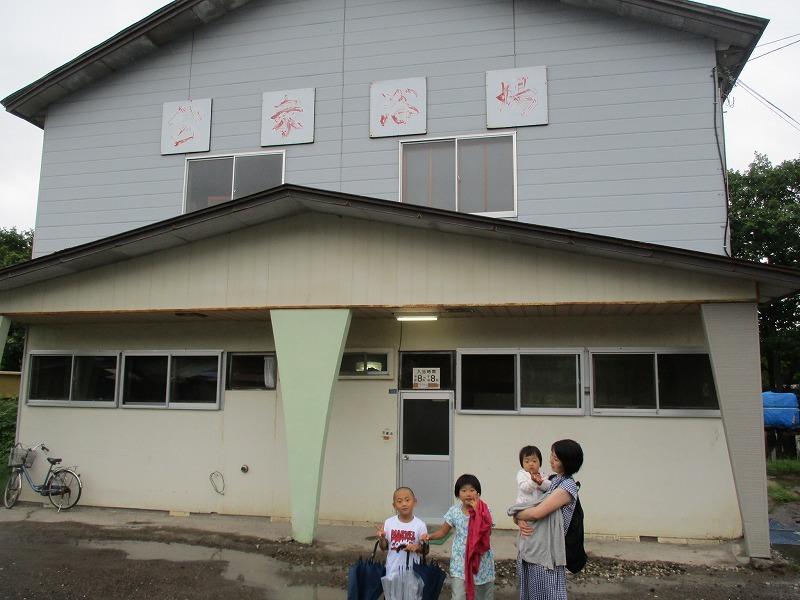 令和元年・道東家族旅行・・・③のⅡ(8月16日・金)_f0202703_20132478.jpg