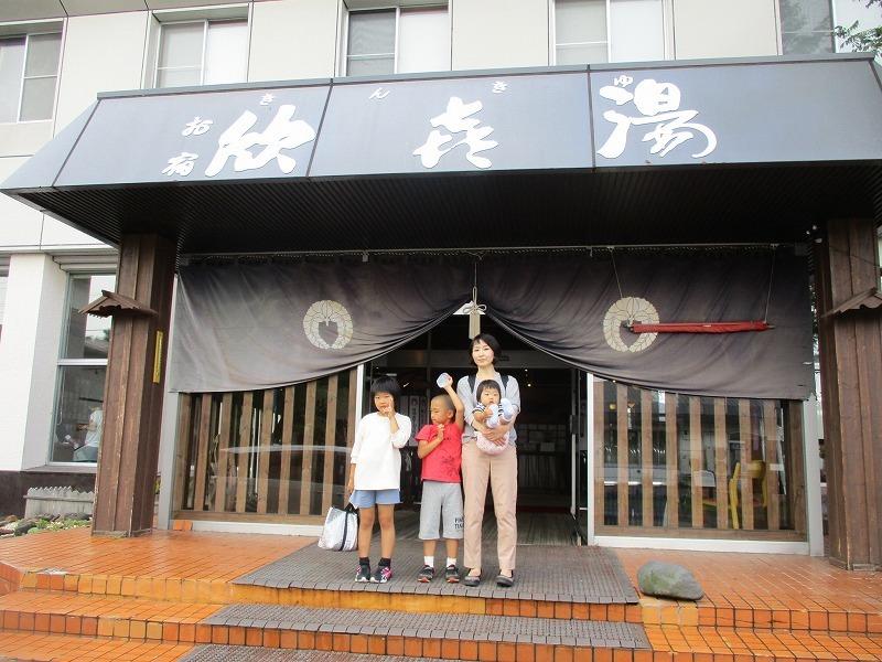 令和元年・道東家族旅行・・・③のⅡ(8月16日・金)_f0202703_20223699.jpg