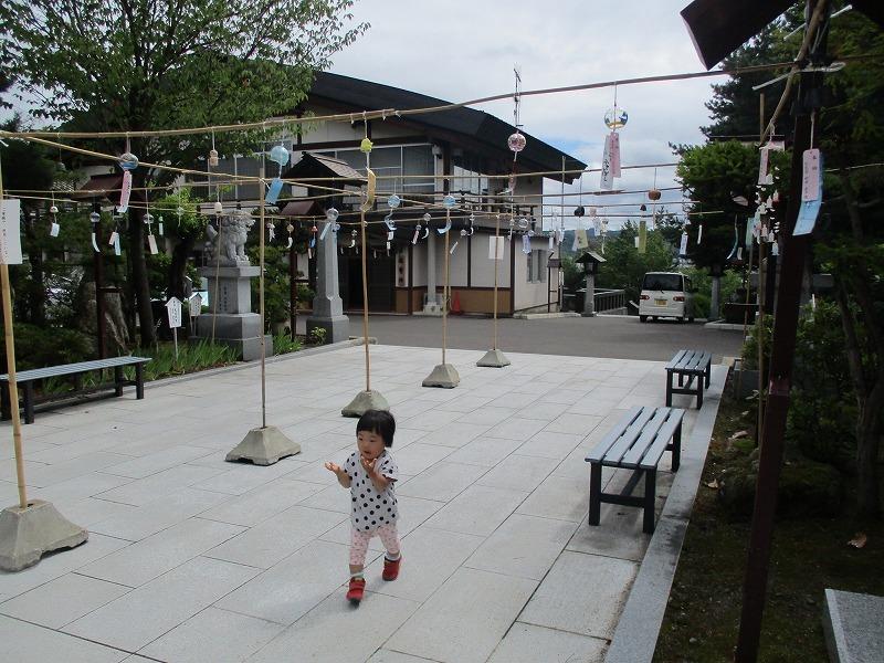 令和元年・道東家族旅行・・・③のⅡ(8月16日・金)_f0202703_21275856.jpg