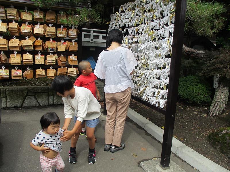 令和元年・道東家族旅行・・・③のⅡ(8月16日・金)_f0202703_21295593.jpg