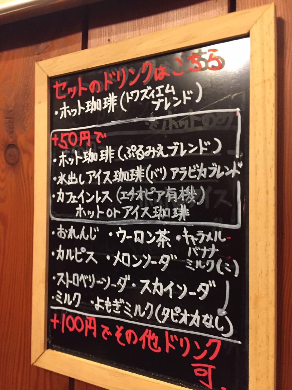 喫茶 1er ぷるみえ (豚そぼろとオイスター風味ライスに茄子の中華マリネソース)_e0115904_17005316.jpg