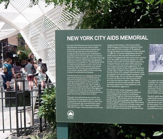 NYCエイズ・メモリアル・パーク・スカルプチャー NYC AIDS Memorial Park sculpture_b0007805_04461500.jpg