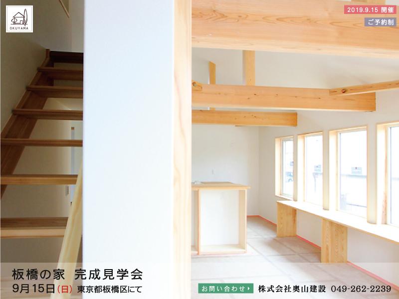 山長商店さんの 無垢材でつくる ストリップ階段_d0080906_14175294.jpg