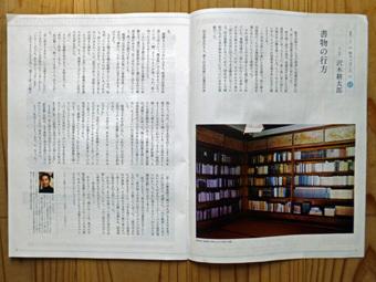 レーモンドの軽井沢の教会_c0195909_16560795.jpg