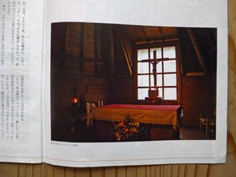 レーモンドの軽井沢の教会_c0195909_16561206.jpg