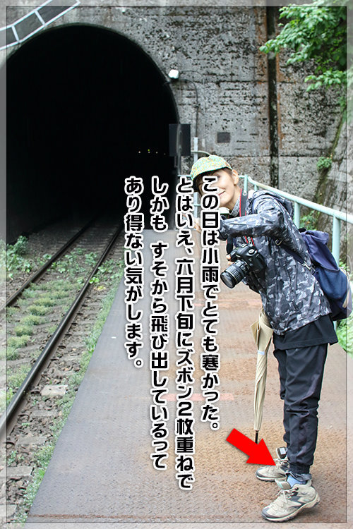 そろそろ小幌(その2)_e0235910_13133558.jpg