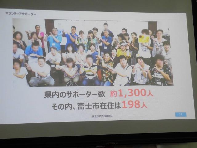 いろいろな見方・意見が新鮮だった「ココ☆カラ」の「若者サポーター養成講座」_f0141310_07443801.jpg