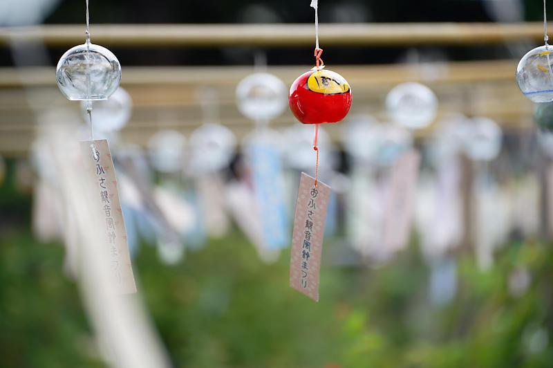 風鈴祭り@おふさ観音寺_f0032011_18275912.jpg