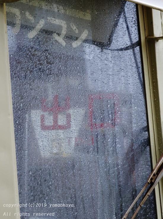 また雨の日が続く_d0309612_00321466.jpg