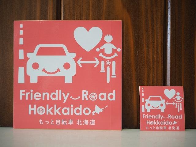 もっと自転車 北海道!!_c0225621_10473718.jpg