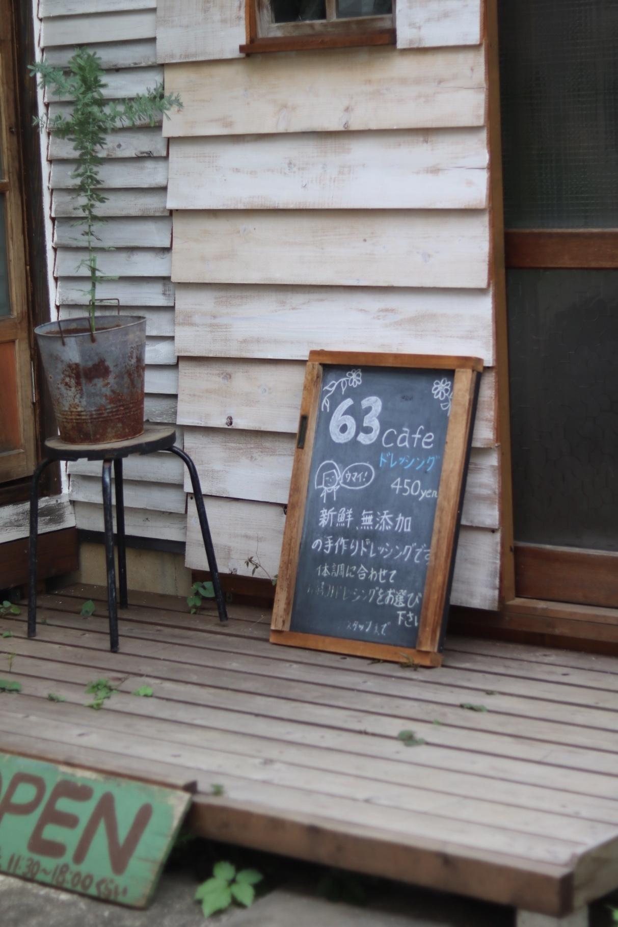 桶川のロミカフェさんでランチ!_c0366722_13483168.jpeg