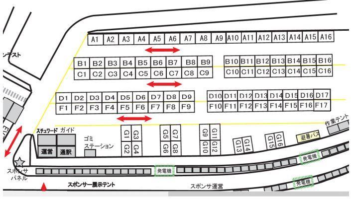 今日から学生フォーミュラ日本大会です!_c0139127_07211411.jpg