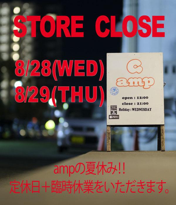 ampの夏休み!!_d0126729_20574556.jpg