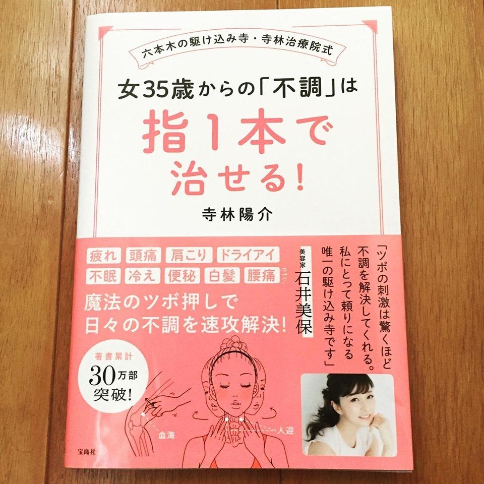 お仕事2発のお知らせ_a0034031_18540832.jpg