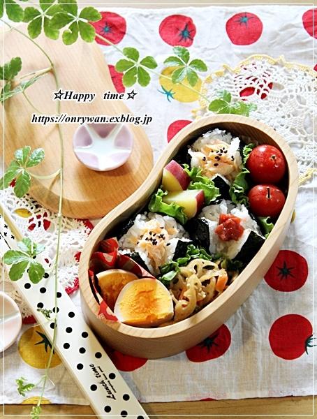 OLさん・ざくろおむすび弁当と今夜は♪_f0348032_16472151.jpg