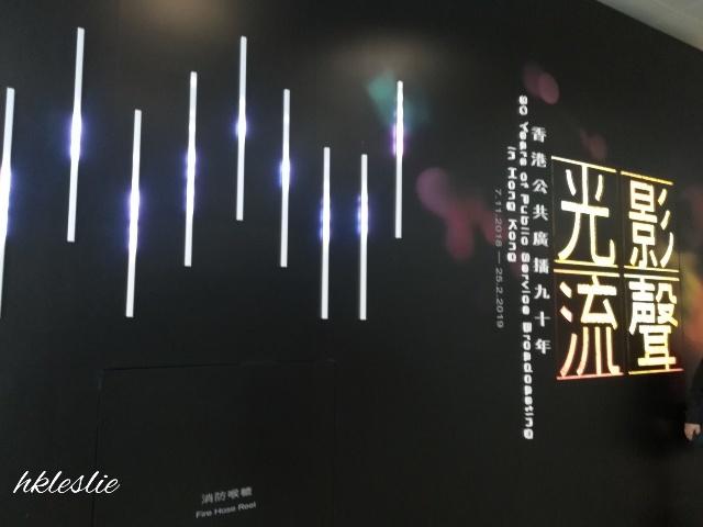 穿越五台山 光影流聲@香港文化博物館_b0248150_18070663.jpg