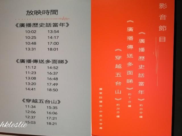 穿越五台山 光影流聲@香港文化博物館_b0248150_18082524.jpg