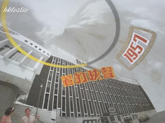 穿越五台山 光影流聲@香港文化博物館_b0248150_18104736.jpg