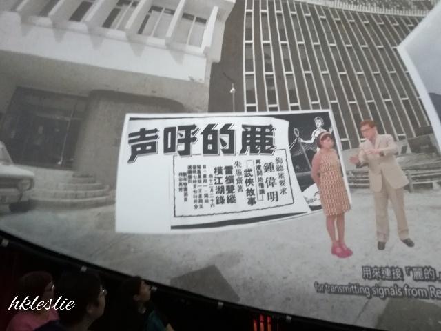 穿越五台山 光影流聲@香港文化博物館_b0248150_18144722.jpg