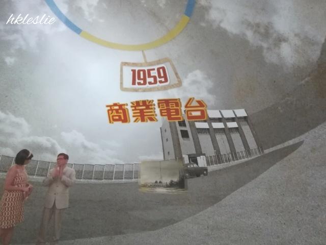 穿越五台山 光影流聲@香港文化博物館_b0248150_18214585.jpg