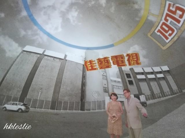 穿越五台山 光影流聲@香港文化博物館_b0248150_18230823.jpg