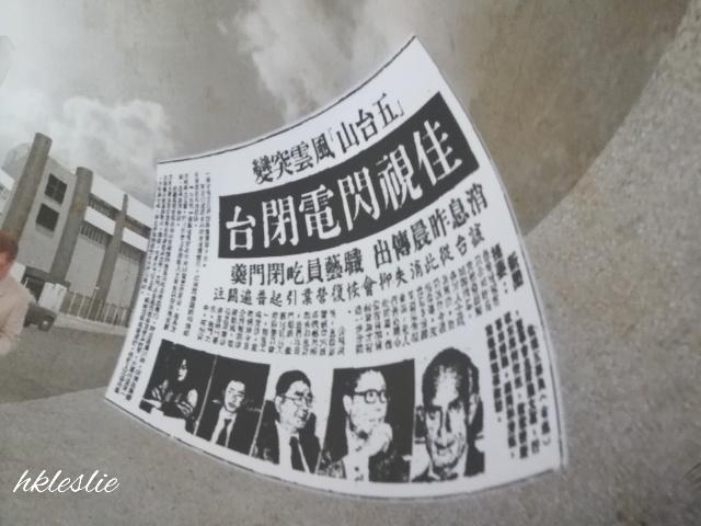 穿越五台山 光影流聲@香港文化博物館_b0248150_18235716.jpg