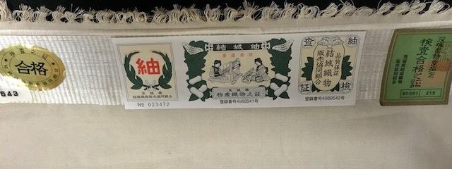 貴久樹さん孔雀の紬八寸帯+石下の結城紬。_f0181251_18584831.jpg