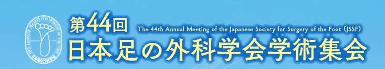 2019(令和元)年9月のセミナー&イベント予定_b0206365_20111181.jpg