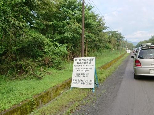 令和元年度 富士総合火力演習~①_c0100865_22320514.jpg