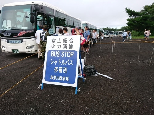 令和元年度 富士総合火力演習~①_c0100865_22331480.jpg