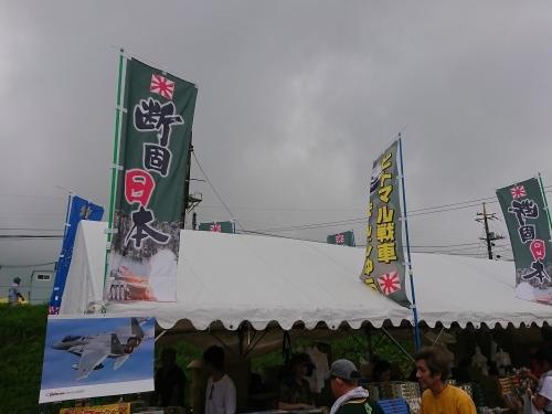 令和元年度 富士総合火力演習~①_c0100865_22430911.jpg