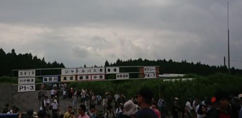 令和元年度 富士総合火力演習~③_c0100865_22474058.jpg