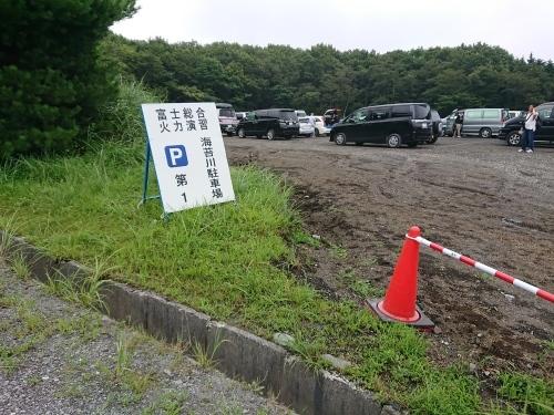 令和元年度 富士総合火力演習~③_c0100865_22572024.jpg