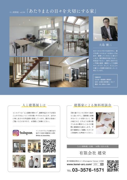 OCM 個展のお知らせ_f0230666_15024196.jpg