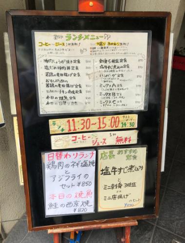 丹波屋スタッフ通っています 「菜なや 東日本橋店」_a0125177_15305249.png