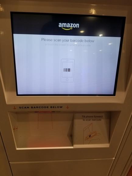 Amazonロッカー_d0339894_11425473.jpg