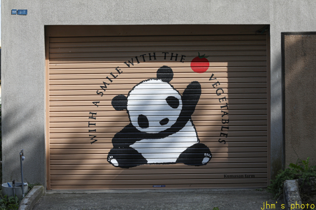 気が付けば静かに佇んでいる建物・店舗の多い弥生坂_a0158797_23314012.jpg