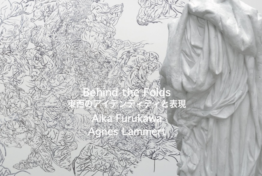 Behind the Folds 東西のアイデンティティと表現_c0164399_09210816.jpg