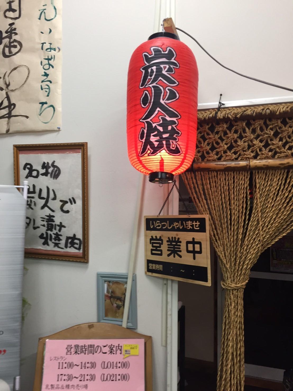 焼肉 鳥取牧場村 厚切りタン・山葵塩_e0115904_05474314.jpg