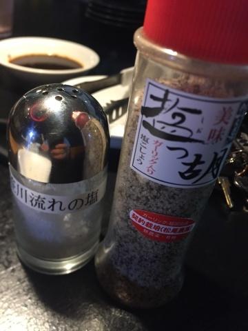 焼肉 鳥取牧場村 厚切りタン・山葵塩_e0115904_11161884.jpeg