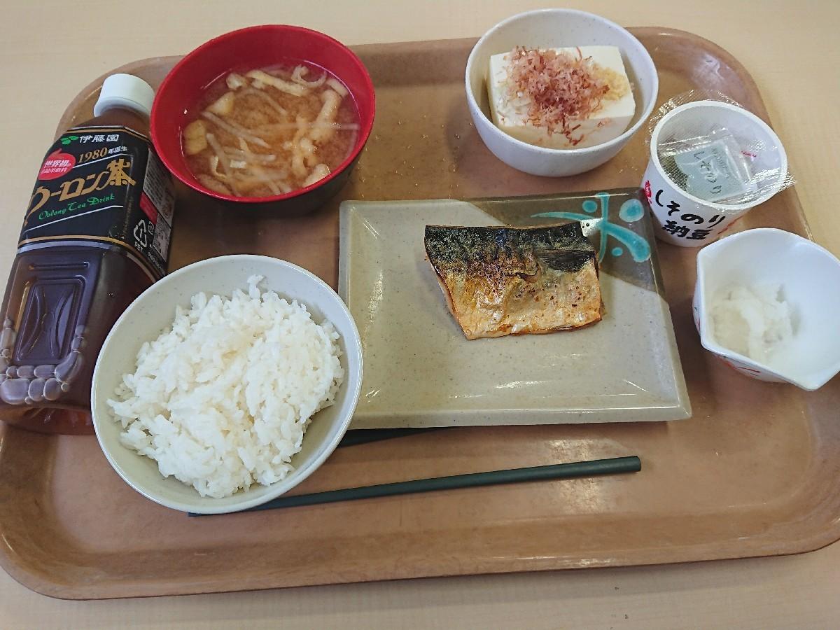 今日の朝食@会社Vol.309_b0042308_07211558.jpg