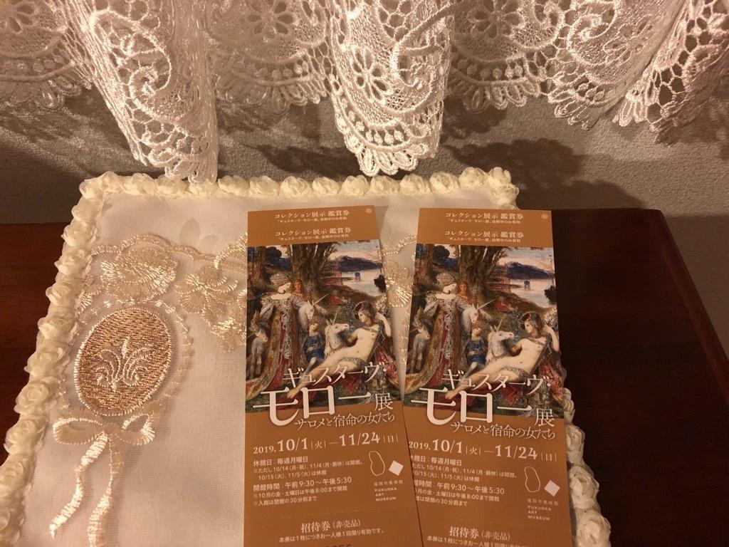 10月から福岡市美術館にて ギュスターヴ・モロー展_e0344611_22135016.jpg