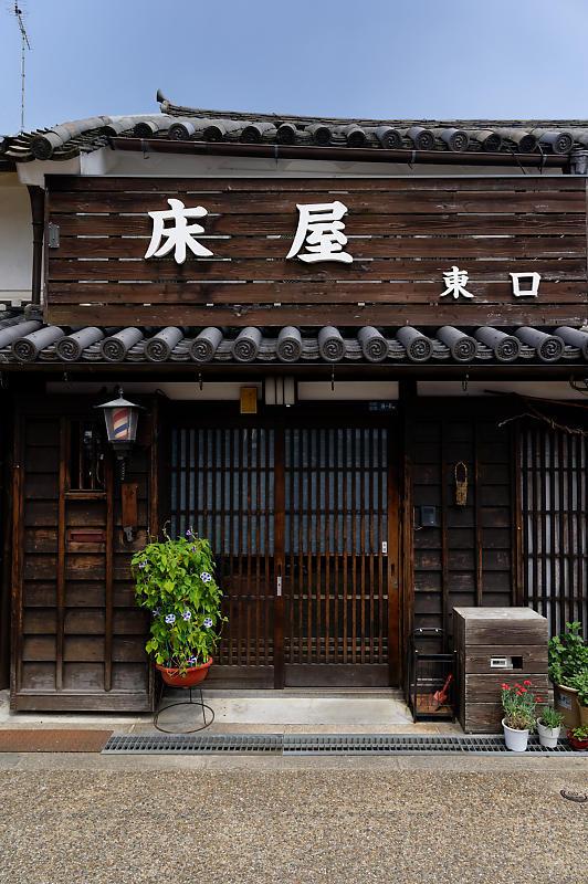 今井町散策 其の一_f0032011_21030601.jpg