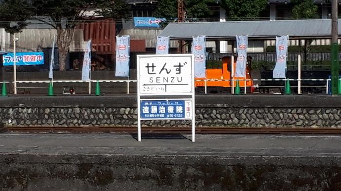 単車倶楽部活動報告_d0108817_11465832.jpg