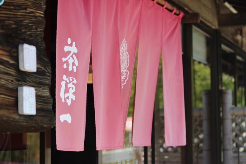 久しぶりの蕎麦と風景 「茶禅一」_b0220318_09585000.jpg