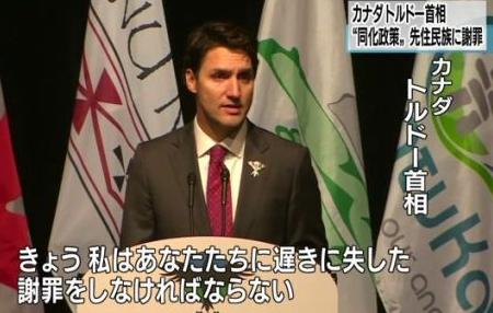 浅井基文の反論と論破 - これぞ日本の国際政治学の知性と良識_c0315619_11332401.png