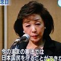 浅井基文の反論と論破 - これぞ日本の国際政治学の知性と良識_c0315619_11443322.png
