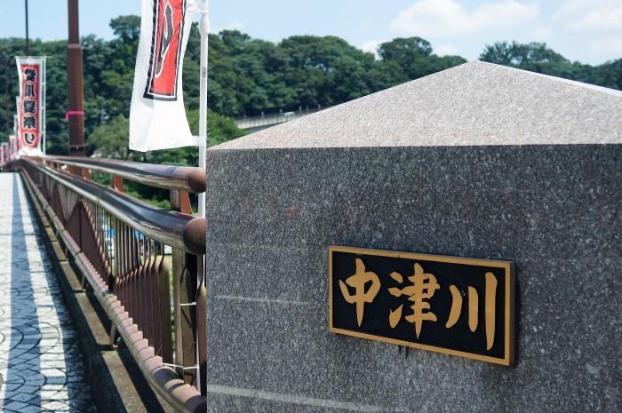 ■【第12回愛川夏祭り ①準備風景】_b0033423_10442321.jpg